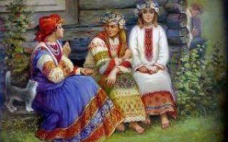 Две жены