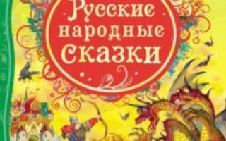 Государь Сидор Карпович
