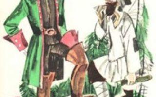 Петр Первый и мужик
