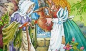 Волшебница (Подарки феи)