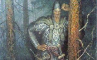 Волх Всеславьевич