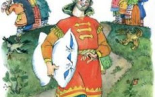 Буря-богатырь Иван коровий сын