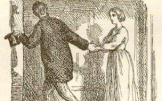 Генеральская жена и купеческий сын
