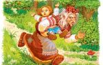 Баба-Яга и жихарь