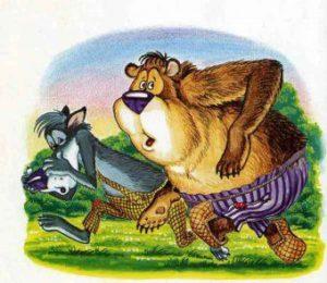 Напуганные медведь и волки